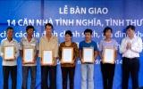 Ngân hàng Đầu tư và Phát triển Việt Nam - Chi nhánh Bình Dương: Hướng về cộng đồng bằng những hành động thiết thực