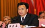 Những quan to thất thế trong chiến dịch 'đả hổ' ở Trung Quốc