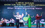 Liên hoan Đờn ca tài tử - cải lương tỉnh Bình Dương năm 2014: TP.Thủ Dầu Một đoạt giải nhất