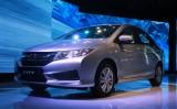 Honda City thế hệ mới giá từ 552 triệu tại Việt Nam