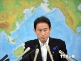 Ngoại trưởng Nhật Bản bí mật gặp Bí thư Triều Tiên tại Đức?