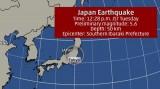 Tokyo lại vừa rung chuyển sau một trận động đất mạnh