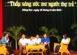 """Liên hoan """"Người thợ trẻ giỏi"""" cụm miền Đông Nam bộ: Tôn vinh những cống hiến"""