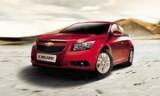 Chevrolet Cruze LTZ 2014 có giá 672 triệu đồng