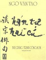 Trịnh Công Sơn và Bùi Giáng với thơ hài cú (HAIKU)