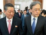 Nhật Bản yêu cầu Triều Tiên sớm thông báo về vấn đề bắt cóc