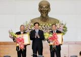 Trao Huân chương Hồ Chí Minh cho 2 nguyên Phó Thủ tướng