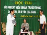 Phường Định Hòa, TP.TDM: Tổ chức văn nghệ kỷ niệm Ngày truyền thống công tác dân vận