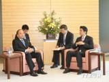 Tăng cường hợp tác toàn diện giữa Việt Nam và Nhật Bản