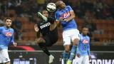 Inter Milan kịch tính cầm hòa Napoli