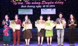 Cuộc thi Sáng tác kịch bản Sân khấu và Tuyên truyền: Tôn vinh nét đẹp phụ nữ