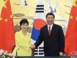 Trung-Hàn sẽ gặp gỡ thượng đỉnh bên lề hội nghị APEC ở Bắc Kinh