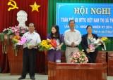 Ủy ban MTTQVN TX. Thuận An:  Tổ chức hội nghị toàn thể lần thứ III khóa X nhiệm kỳ 2014-2019