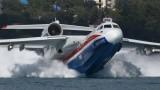 Nga trình làng máy bay lội nước phục vụ công tác chữa cháy
