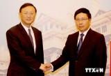 Ủy viên Quốc vụ Trung Quốc sẽ thăm Việt Nam vào tuần tới
