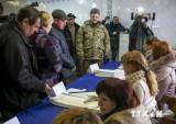 Khối Poroshenko tạm dẫn đầu trong cuộc bầu cử Quốc hội Ukraine