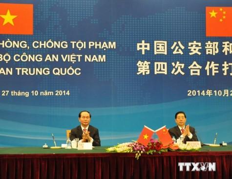 Đoàn Bộ Công an kết thúc chuyến thăm và làm việc tại Trung Quốc