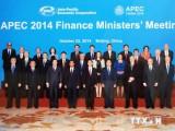 25 năm hợp tác APEC và đóng góp của Việt Nam trong 16 năm qua