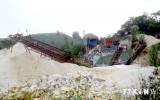 Tuyên Quang xác minh, xứ lý doanh nghiệp khai thác đá trái phép