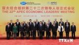 APEC nỗ lực vì một châu Á-Thái Bình Dương gắn kết, sáng tạo