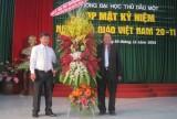 Trường Đại học Thủ Dầu Một: Họp mặt kỷ niệm Ngày Nhà giáo Việt Nam