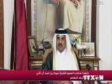 Qatar: 17 thành viên hoàng tộc bị bắt giữ vì âm mưu đảo chính