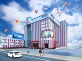 Thiên Hòa quận 10 sắp khai trương đưa vào hoạt động