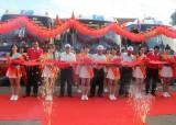 Đưa vào hoạt động tuyến xe buýt liên vận quốc tế Bình Dương - Phnôm Pênh