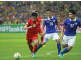Kết quả bán kết lượt đi AFF Suzuki Cup 2014: Đội tuyển Việt Nam thắng thuyết phục trên sân khách