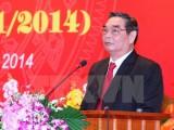 Hội nghị Ban Chấp hành Đảng bộ Ngoài nước lần thứ nhất