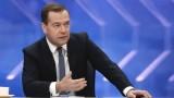 Medvedev: Kinh tế châu Âu sẽ mất 50 tỷ euro do trừng phạt Nga