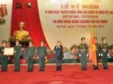 Chủ tịch nước dự kỷ niệm Ngày truyền thống Tổng cục Chính trị