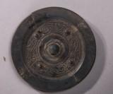 Gương đồng:  Đồ tùy táng hiếm có phát hiện ở Bình Dương