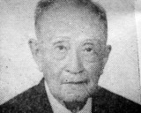 Giai thoại ly kỳ về nhà khoa học Lưu Văn Lang