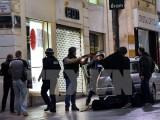 Hội nghị quốc tế Hồi giáo lên án mọi hình thức khủng bố