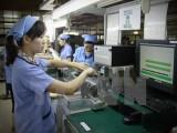 TP HCM thu hút đầu tư từ công nghệ cao đạt trên 1,9 tỷ USD