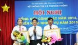 Sở Thông tin - Truyền thông: Đón nhận bằng khen của Thủ tướng Chính phủ