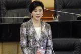 Bà Yingluck lên án quyết định của Hội đồng lập pháp Thái Lan