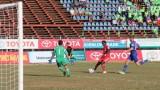 Kết quả vòng 6 V-League 2015: B.Bình Dương thắng đậm Cần Thơ