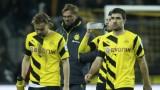 Vòng 19 Bundesliga: Dortmund tiếp tục khủng hoảng