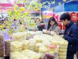 Thị trường Tết Ất Mùi 2015: Người Việt đã chọn hàng Việt