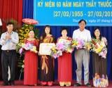 Ngành y tế các địa phương trong tỉnh tổ chức họp mặt kỷ niệm 60 năm Ngày Thầy thuốc Việt Nam