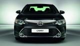 Toyota Camry 2015 sắp ra mắt tại Việt Nam