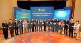 Diễn đàn Bác Ngao 2015 hướng tới tương lai mới cho châu Á