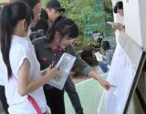 Ngày 1-4, thí sinh bắt đầu nộp hồ sơ đăng ký thi THPT quốc gia