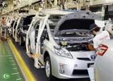 Toyota cân nhắc dừng sản xuất ô tô tại Việt Nam