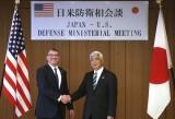 Mỹ-Nhật khẳng định mối quan hệ đồng minh ngày càng chặt chẽ