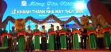 Bàu Bàng: Khánh thành nhà máy thủy sản công suất 150.000 tấn/năm
