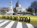 Nổ súng gần trụ sở Quốc hội Mỹ, Đồi Capitol bị phong tỏa