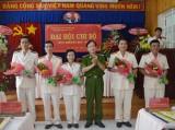 Chi bộ Phòng Cảnh sát Phòng cháy và chữa cháy Số 1: Tổ chức Đại hội lần thứ II nhiệm kỳ 2015-2020
